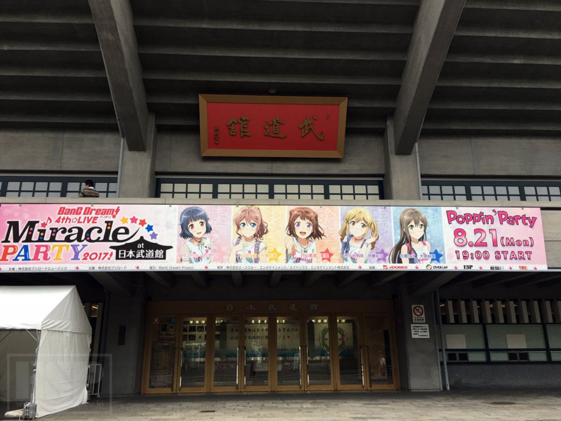 Poppin'Party at 日本武道館
