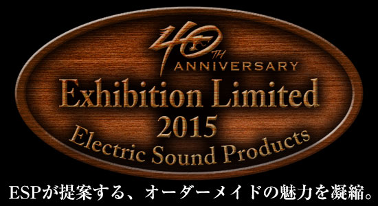 2015 ESP Exhibition Limited