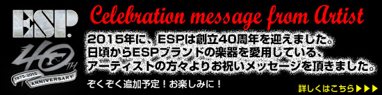 ESP 40th Annversary Celebration Message from Artist