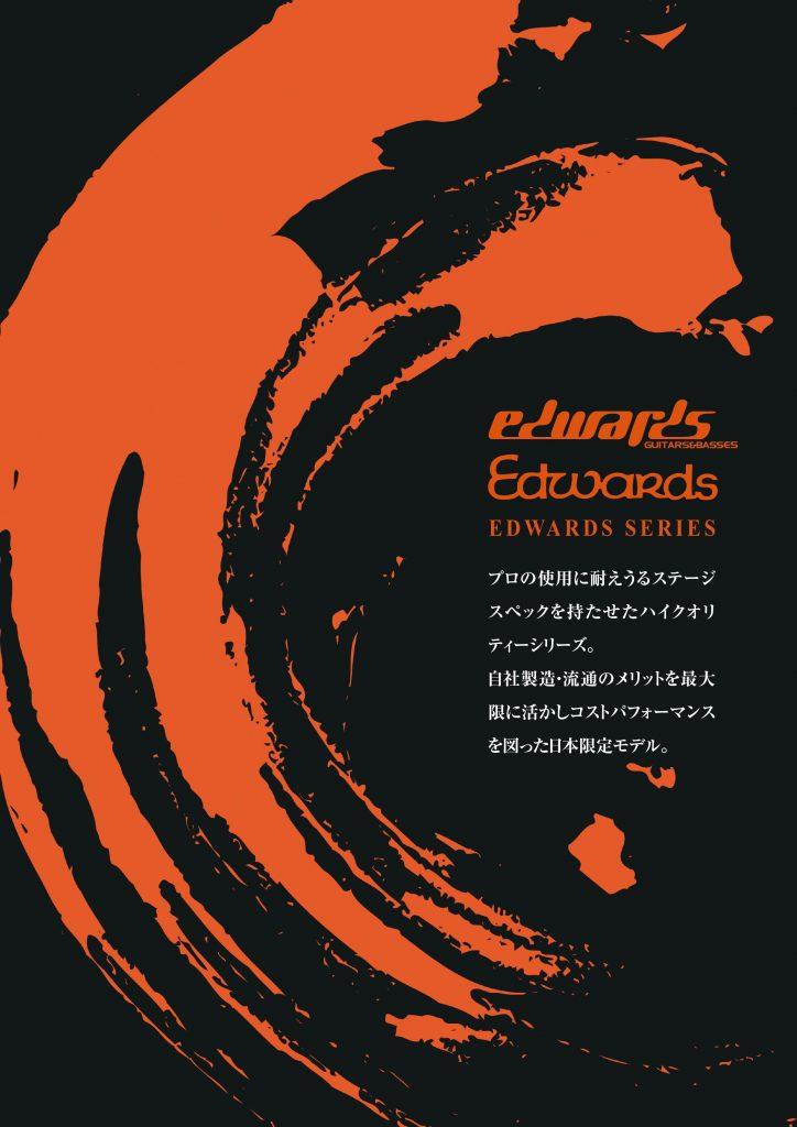 EDWARDS SERIES