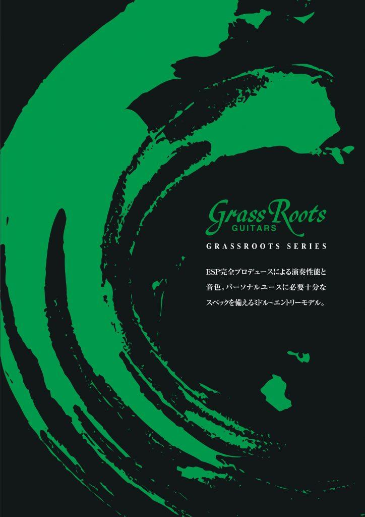 GRASSROOTS SERIES