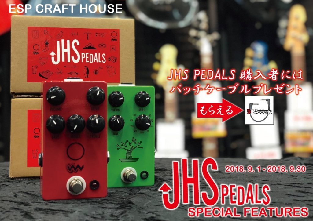 JHS PEDALS SPECIAL FEATURES開催!!