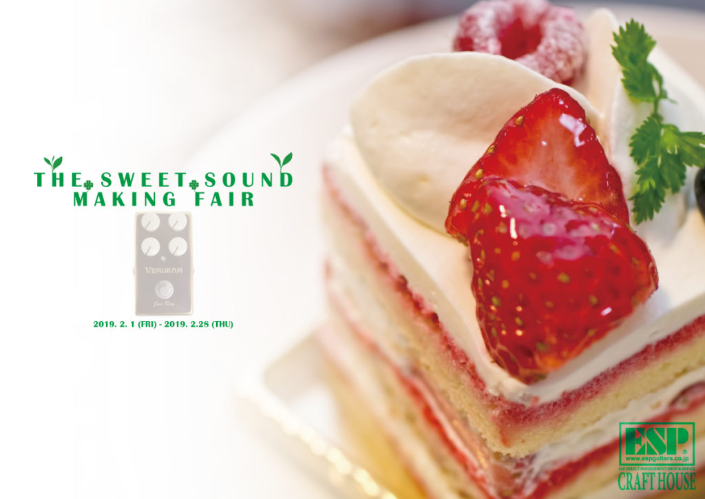 THE SWEET SOUND MAKING FAIR 開催