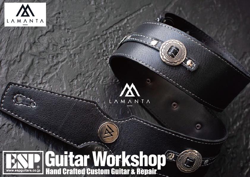LAMANTA × ESP Guitar Workshop