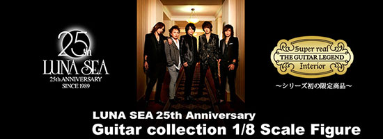 "LUNA SEA 25th Anniversary Guitar collection ""SUGIZO & J Model"" 1/8 Scale Figure"