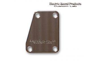 Titan Neck Set Plate Star Cut