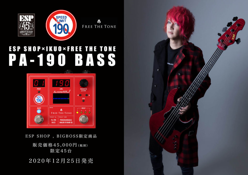 FREE THE TONE CUSTOM SHOP IKUOモデル「PA-190 BASS」