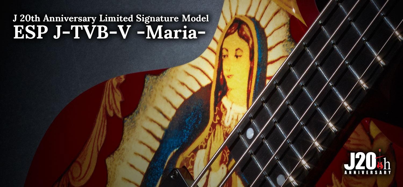j-tvb-maria2