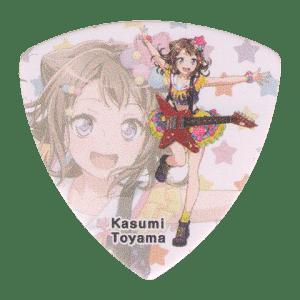 GBP Kasumi 2