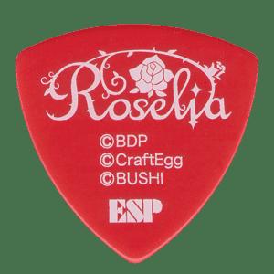 GBP Lisa 2
