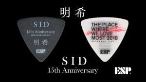 SID 15th Anniversary 明希 Limited Pick Set