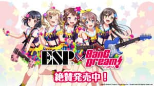 ESP x BanG Dream!  Poppin'Party モデル 絶賛発売中!