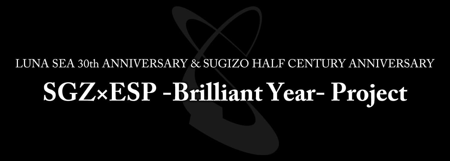 SGZ×ESP -Brilliant Year- Project