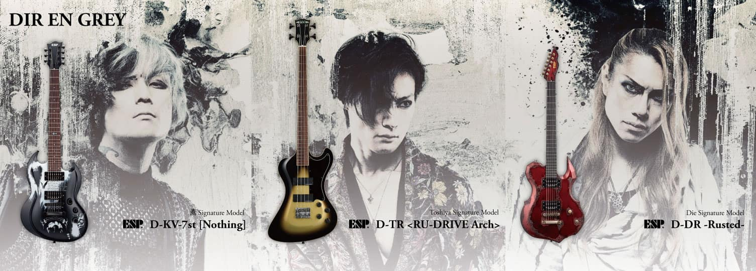 DIR_EN_GREY_NEW_SIGNATURE_MODEL