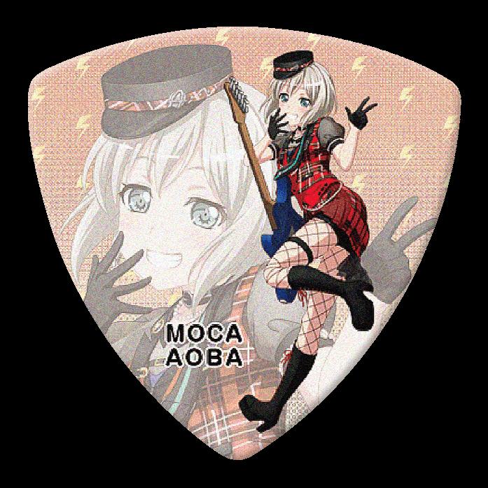 GBP MOCA AFTERGLOW 4