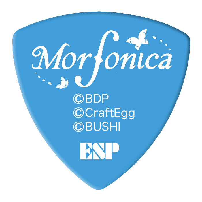 GBP Tsukushi Morfonica