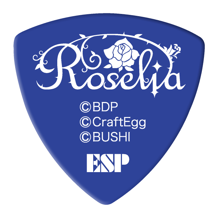 GBP Sayo Roselia 4