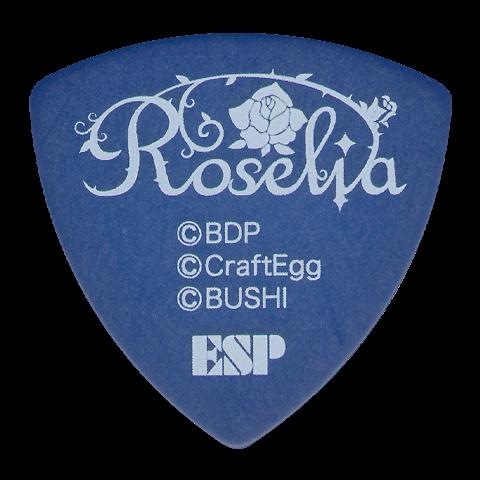 GBP Yukina Roselia 3
