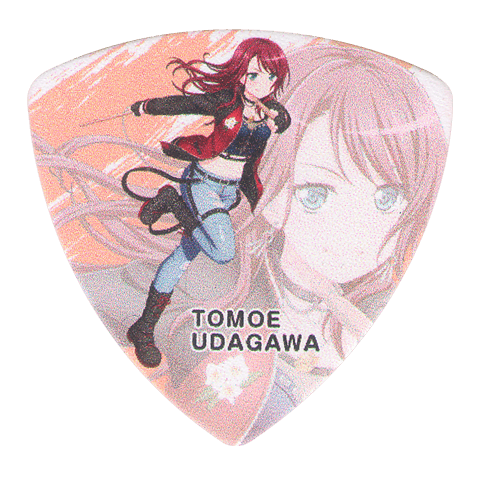 GBP TOMOE AFTERGLOW 3