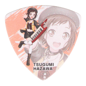 GBP TSUGUMI AFTERGLOW 3
