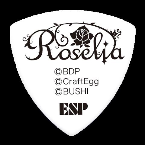 Roselia Rausch Yukina