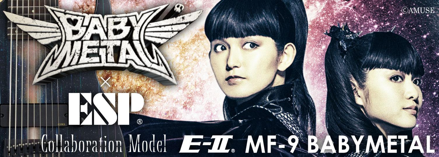 ESP×BABYMETAL_E-II_MF-9_BABYMETAL