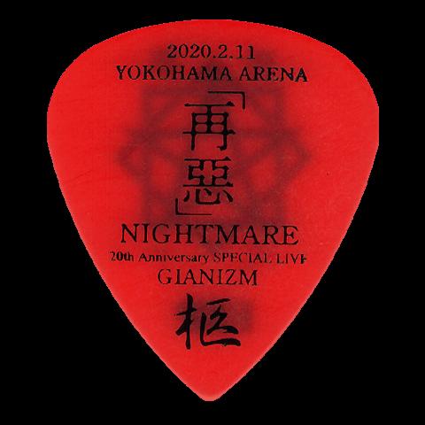 PA-NH08-20th