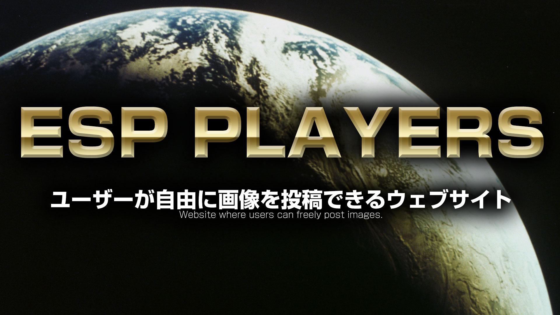 ESP PLAYERS