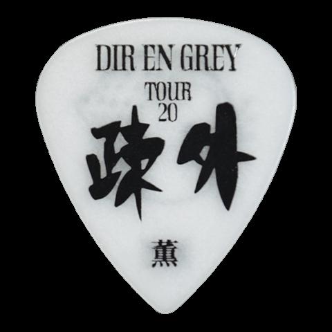 PA-DK07-TOUR20-1