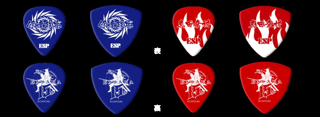 ESP×戦国BASARAコラボレーションピック