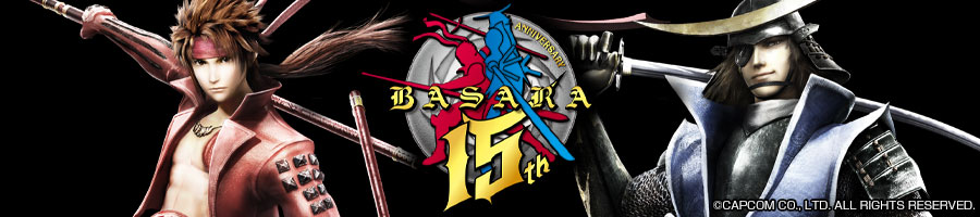 ESP×戦国BASARAコラボレーションシリーズ
