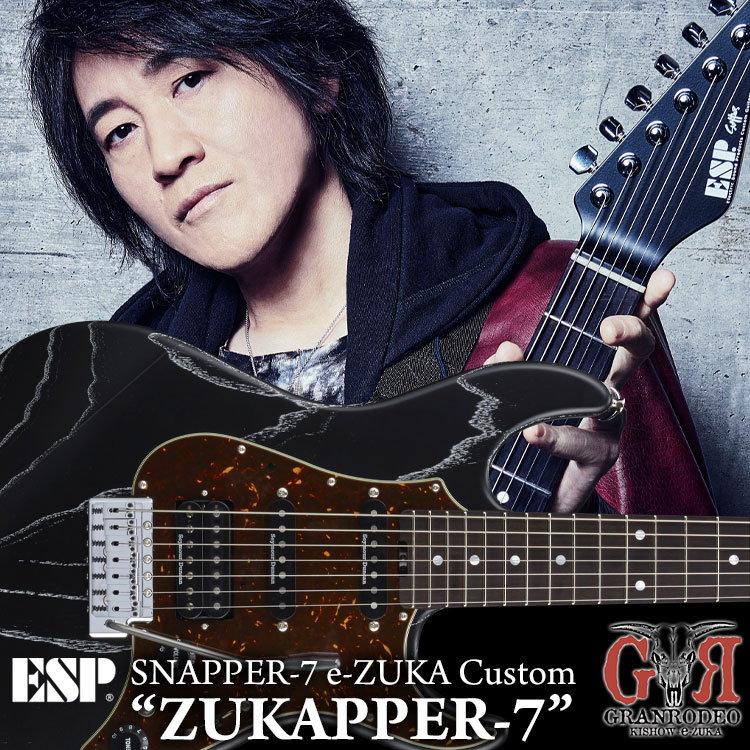 SNAPPER-7_e-ZUKA_Custom_ZUKAPPER-7