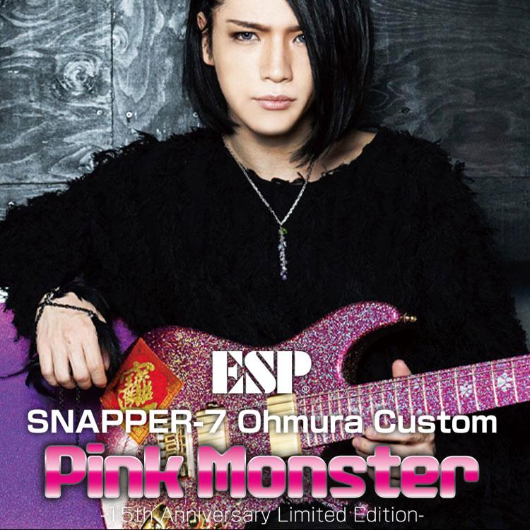 SNAPPER-7_Ohmura_Custom_PinkMonster