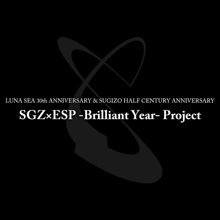 SGZ×ESP_-Brilliant_Year-_Project